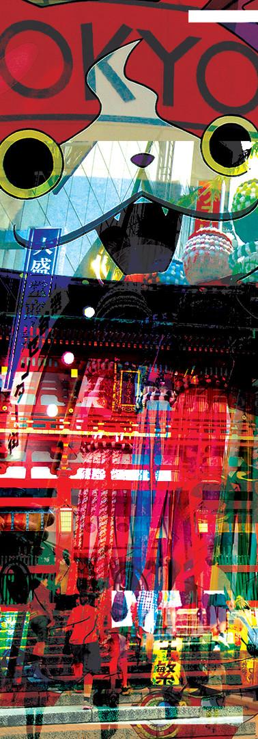 Poposki Japan 1.jpg