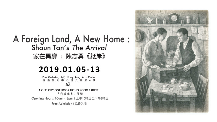 A Foreign Land, A New Home (2019)