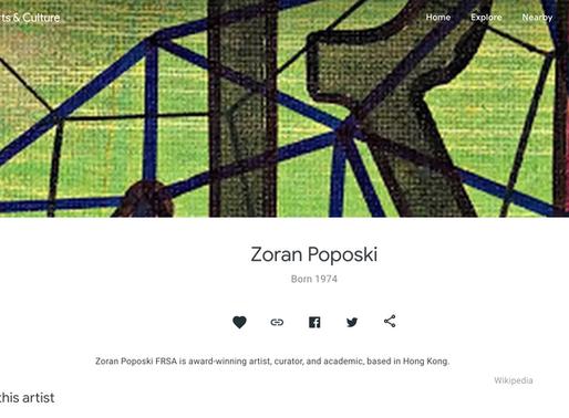 Zoran Poposki featured on Google Arts and Culture