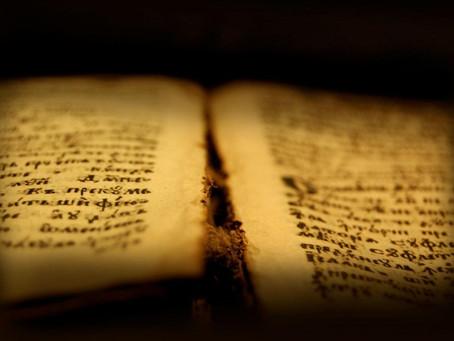 ¿La Biblia es Palabra de Dios porque la Biblia lo dice? ¿Es en serio?