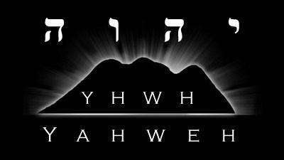 ¿Yahweh o Jehová? ¿Cuál es el Nombre de Dios?
