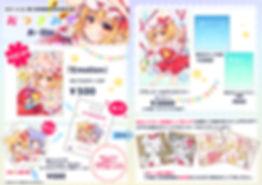 お品書き(SNS).jpg