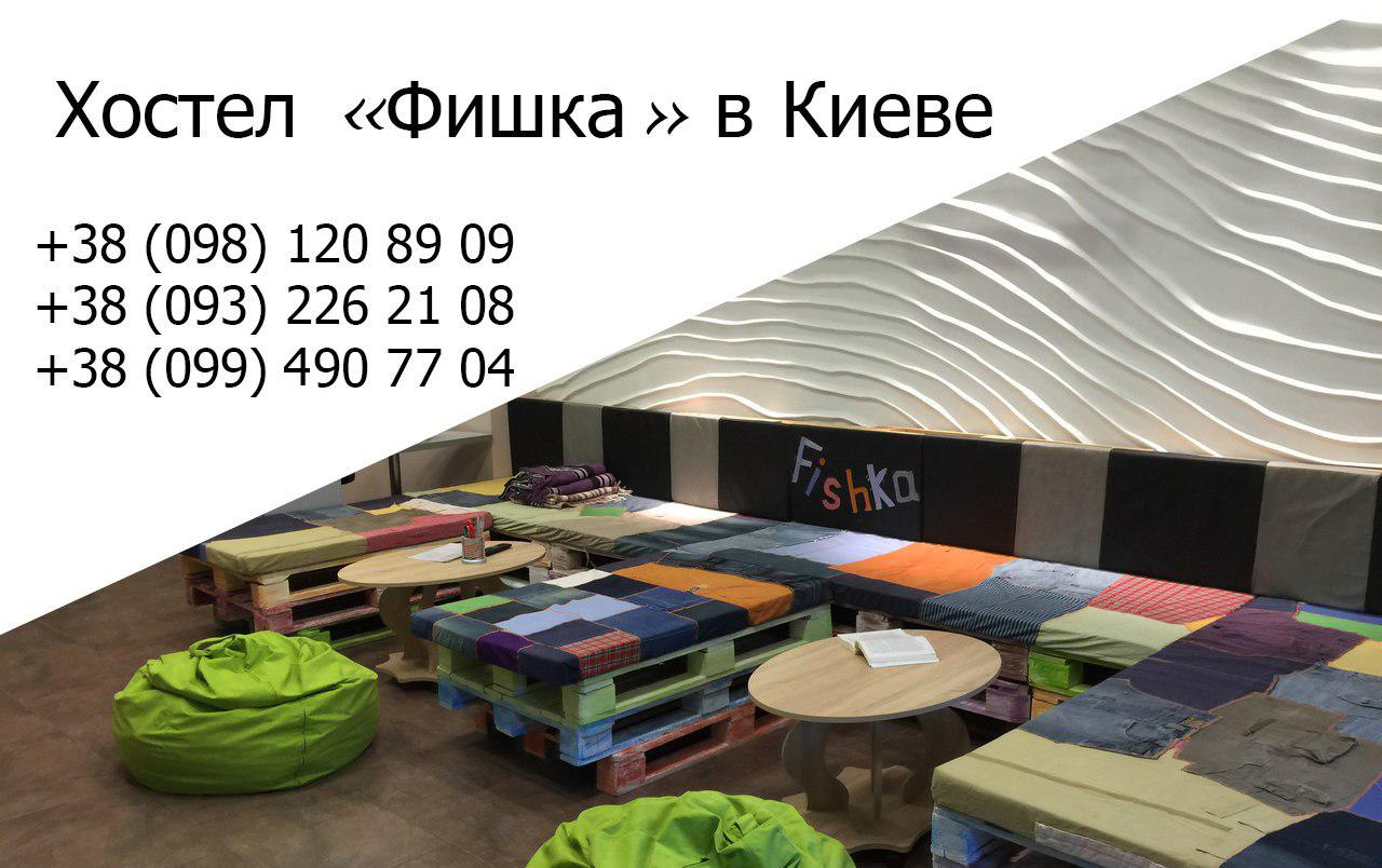 Edit_visitka_H_Fiska