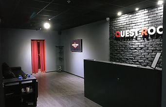 המתחם החדש של Quest Room