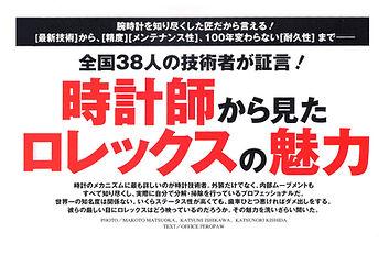 history_ad0203.jpg