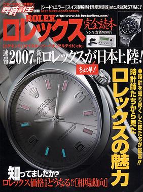 history_ad0201.jpg