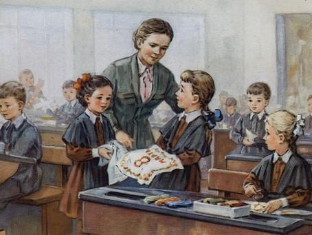 Школьная форма и ее ведический смысл