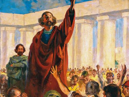 Прозелитизм и Гомилетика. Что это такое?
