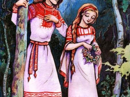 Славянская Свадьба. Обряды и Ритуалы.