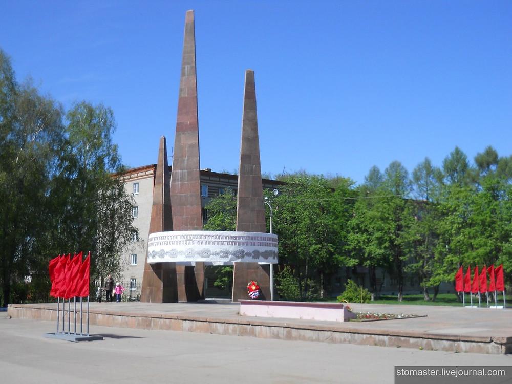Ковров. Проспект Ленина. Вечный Огонь