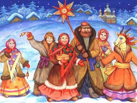 Коляда. Великое Рождество Бога Солнца!