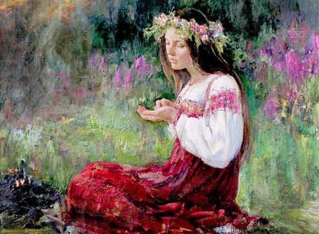 Славянская женщина.