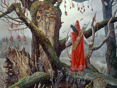 Рок, Урок, Путь и Судьба