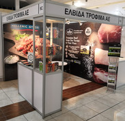 FOODPANORAMA EXPO Cyprus island December 8th -9th