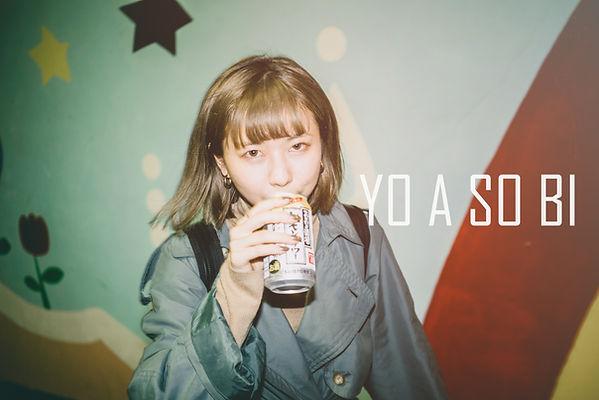 yoasobi 表紙.jpg