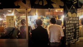 Conheça Memory Lane, o beco mais charmoso de Tokyo