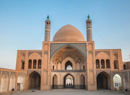 Quais cidades visitar no Irã