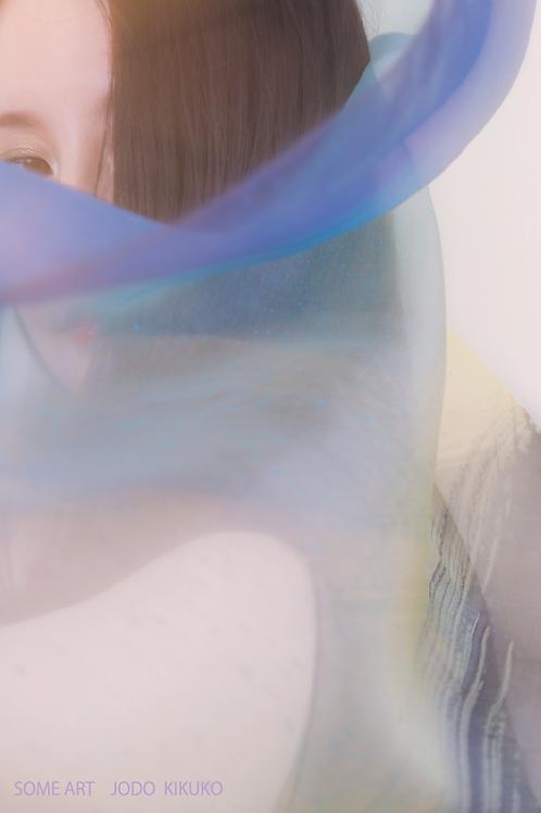 Blue Gradient ブルーグラデーション