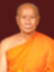พระเทพมหาเจติยาจารย์ (2)_edited.png