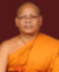 พระเทพศาสนาภิบาล_edited.png