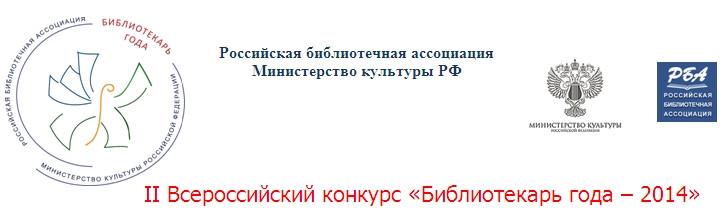Филина Н. Н., ПО Возрождение, ИПЦ Витязь