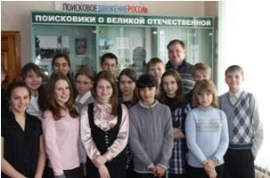 Экскурсия в информационно-поисковый центр «Витязь»