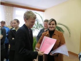 Синезерское отделение ИПЦ «Витязь» : первые шаги