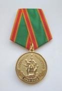 Награждены медалью