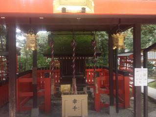 京都縁結びの神様