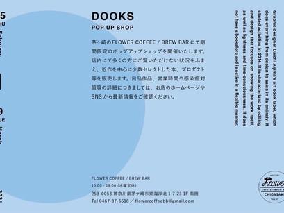 POP UP _ DOOKS @dooks.aijima