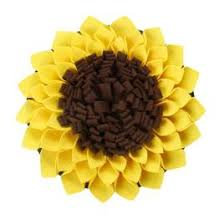 Snuffle Mat Sunflower