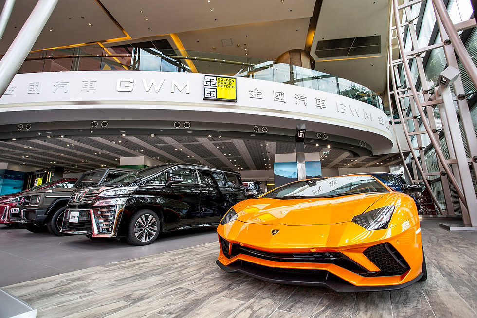 Golden World Motors showroom in Kowloon Bay Hong Kong