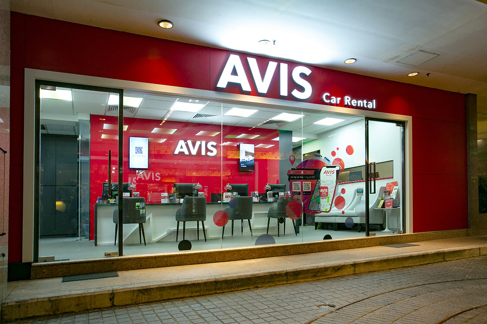 Avis shop in Tsim Sha Tsui, Hong Kong