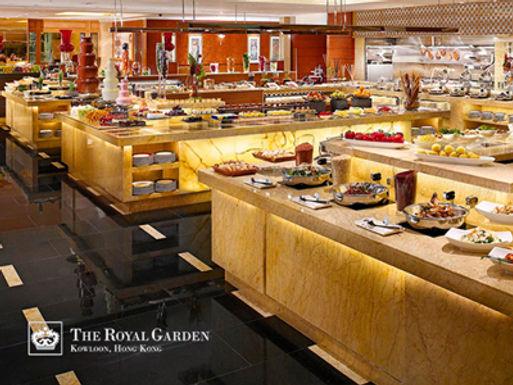 The Royal Gargen (Kowloon, Hong Kong)
