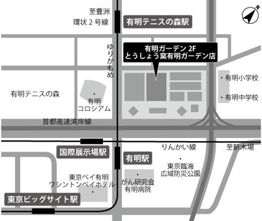 map_ariake.jpg