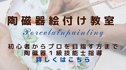 Rare Exotic Fruits Blog Banner (2).png