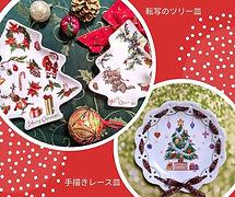 赤、クリスマス、小売り、Facebook投稿.jpg