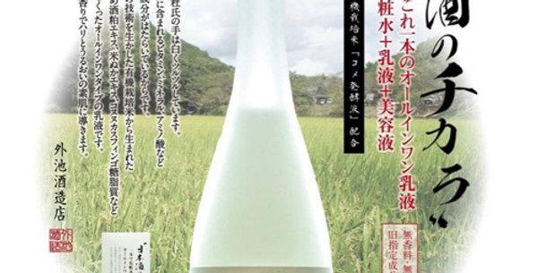 WHITE RICE FERMENTED MILK Sữa Dưỡng Trắng Da