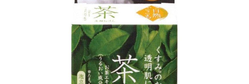 GREEN TEA FACIAL SOAP Xà Bông Rửa Mặt Trà Xanh