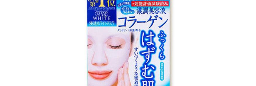 KOSE CLEAR TURN WHITE COLLAGEN MASK Mặt Nạ Dưỡng Da Collagen
