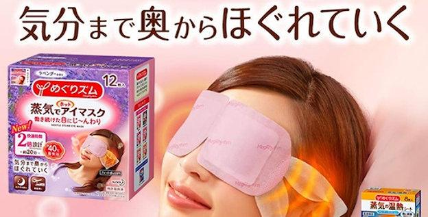 STEAM EYE CITRUS MASK (Mask Thư Giản & Dưỡng Mắt Mùi Cam) x 12 Pads