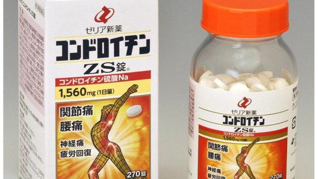 GLUCOSAMIN & ZS CHONDROITINThuốc Bổ Xương Khớp x 270