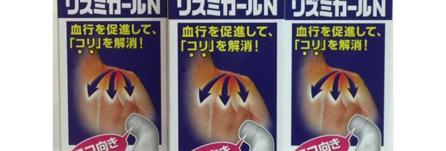 JAPAN MEDIC PAIN RELIEF(100 ML) Dầu Nóng Trị Đau Nhức