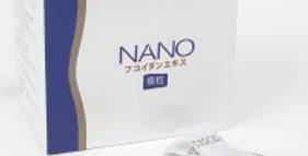 OKINAWA NANO FUCOIDAN (Hổ Trợ Điều Trị UNg Thư)