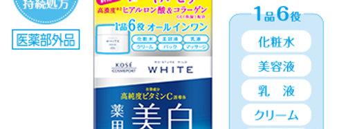MILD WHITE PERFECT GEL WHITENING GEL Gel Dưỡng Trắng Da