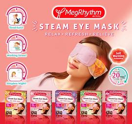 STEAM EYE MASK (Mask Thư Giản & Dưỡng Mắt x 14 Pads)