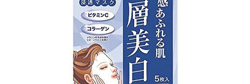 FACIAL CLEAR MASK (Mặt Nạ Dưỡng Da Vitamin C & Collagen)