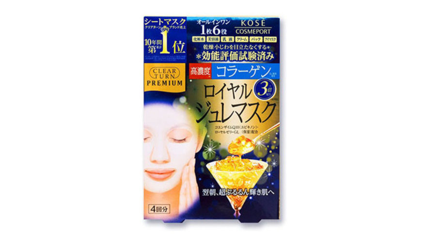 PREMIUM ROYAL COLLAGEN JELLY MASK Mặt Nạ Dưỡng Da Collagen
