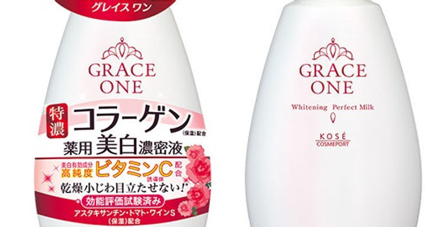 RICH COLLAGEN, VITAMIN C & WHITENING PERFECT MILK Sữa Dưỡng Trắng Da Collagen &