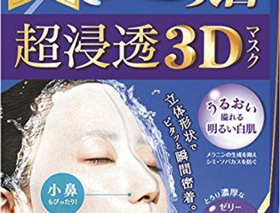 SUPER MOISTURIZING 3D MASK (Mặt Nạ Dưỡng Da 3D)